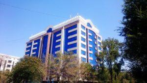 Бизнес-центр в Алматы