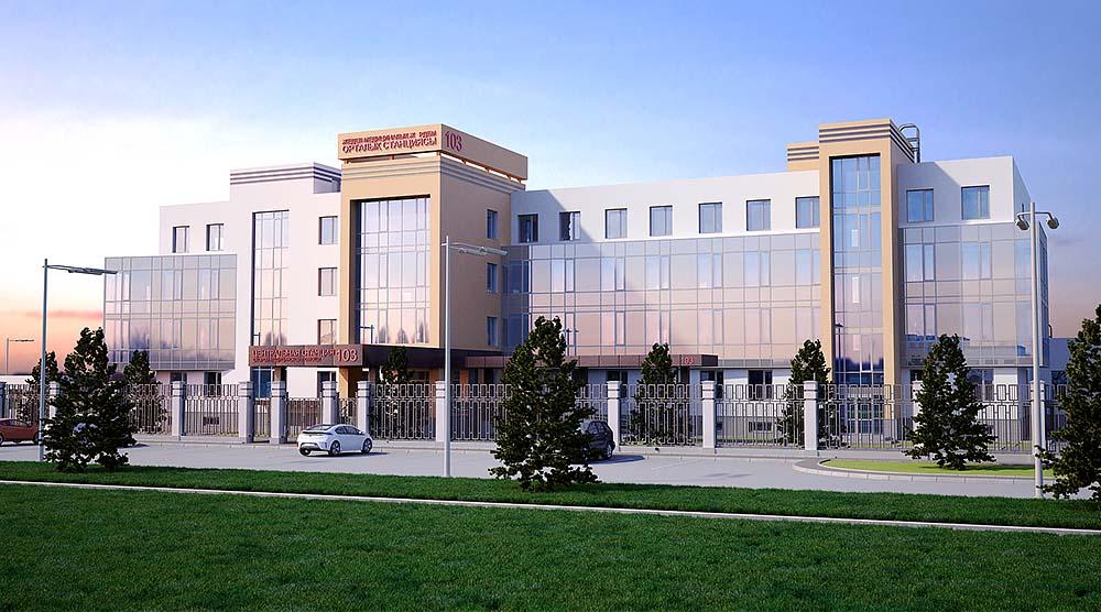 Центральная станция скорой медицинской помощи г. Астана