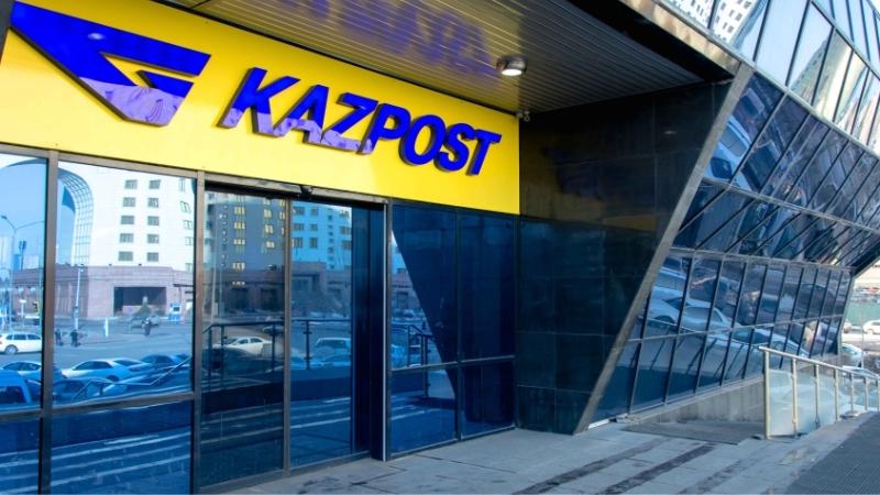 Логистический Центр ЮГ Казпочта г. Алматы