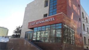 Гостиница East Astana Hotel, г. Астана