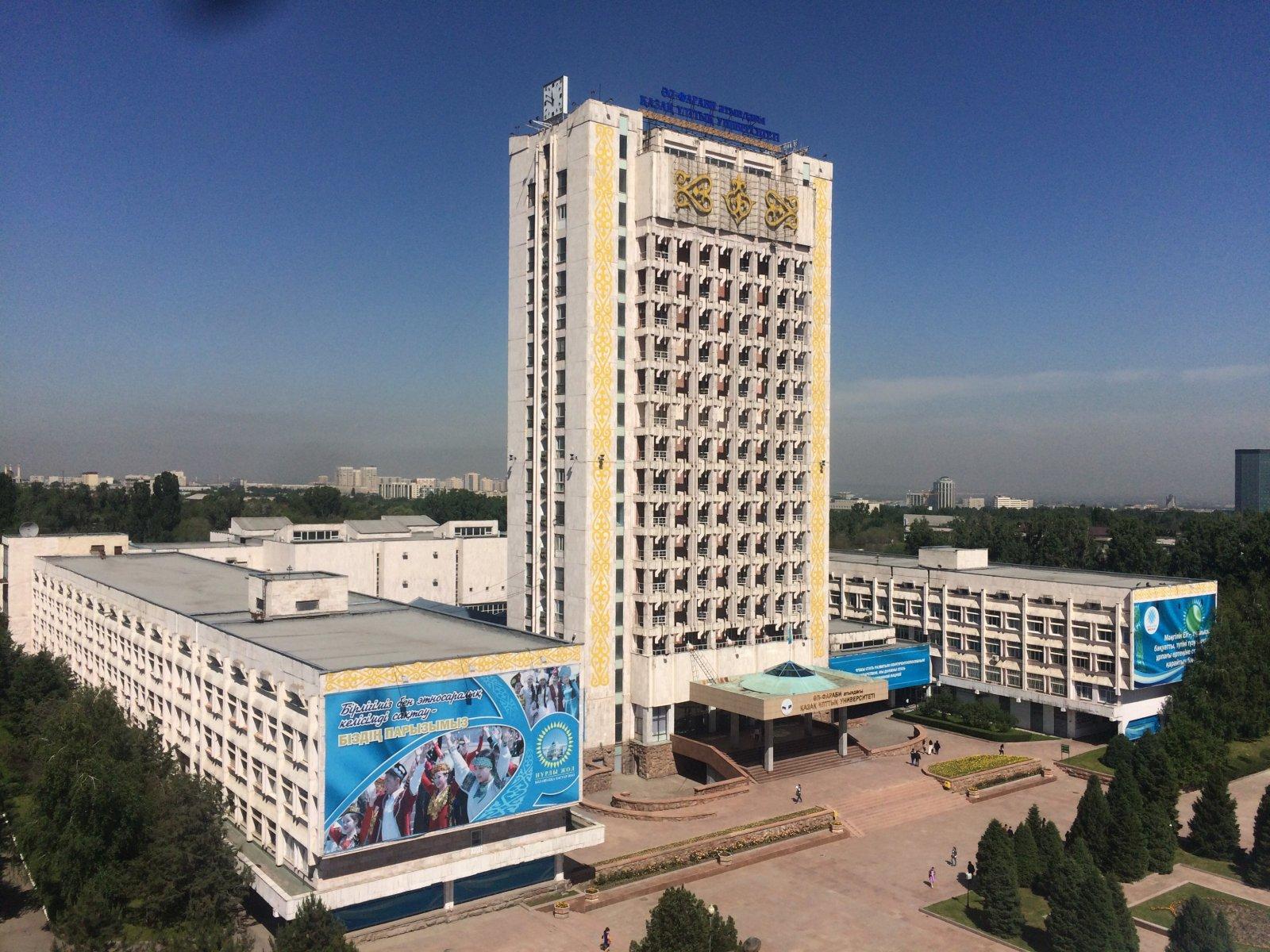 Внеплановая проверка в отношений Республиканского государственного предприятие на праве хозяйственного ведения «Казахский национальный университет имени аль-Фараби»